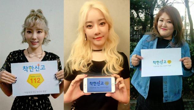 taeyeon-woori-lee-guk-joo.jpg