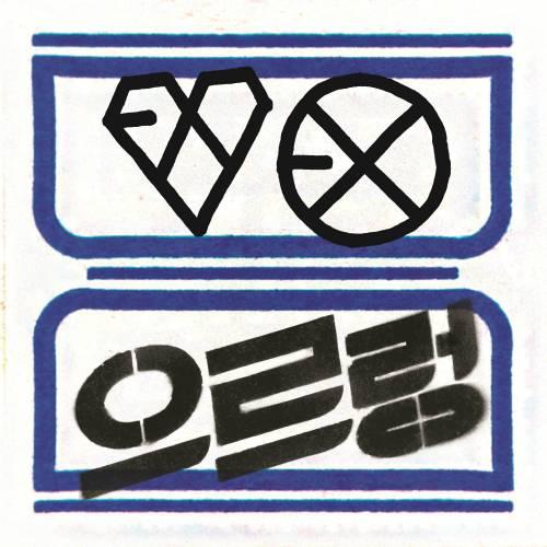 EXO_first_repackage_album_'Growl'.jpg