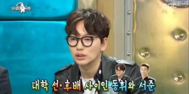park-seo-joon-lee-dong-hwi_1459352296_af_org2.jpg
